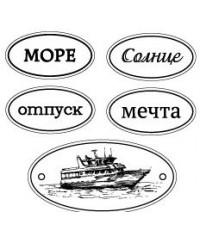"""Деревянные фишки """"Роман"""""""