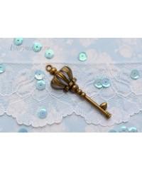 Королевский ключ
