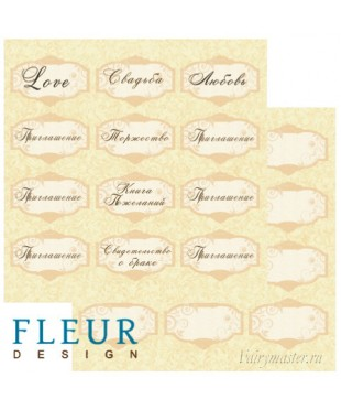 Скрап бумага карточки Свадебная