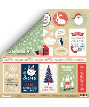Скрап бумага карточки  Hello Christmas