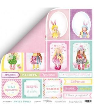 Скрап бумага карточки  Sweet Girls