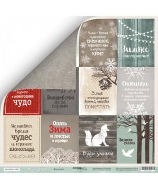 Скрап бумага  Карточки Nordic Spirits