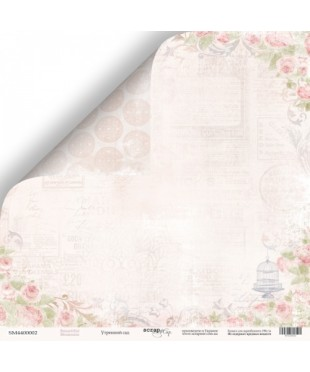 Скрап бумага Утренний сад