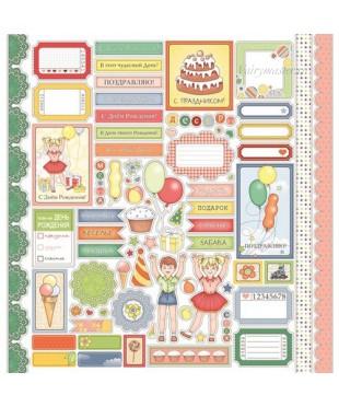 Карточка С Днём Рождения!Это твой день!