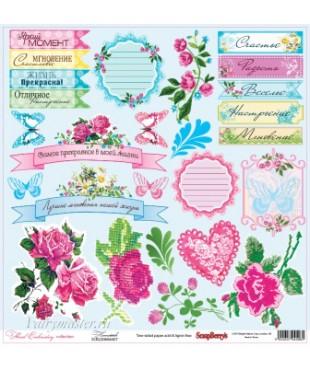 Скрап бумага Цветочная вышивка Мережка