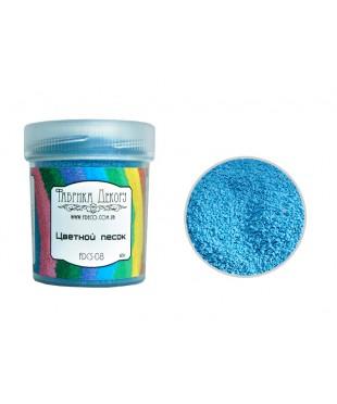 Цветной песок синий