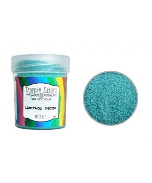 Цветной песок голубой