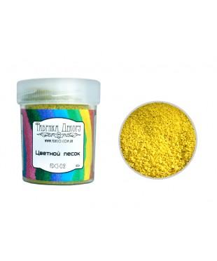 Цветной песок желтый