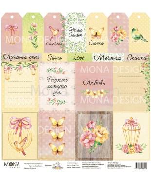 Скрап бумага карточки Magic Garden