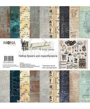 Набор скрап бумаги  Мастерская в конце улицы 30,5х30,5 см
