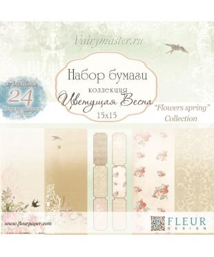 """Скрап бумага """"Цветущая весна"""" 15х15 см."""