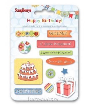 Эпоксидные наклейки С Днем Рождения