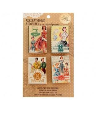 Набор декоративных коробочек Модная штучка