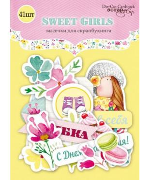 Набор высечек Sweet Girls
