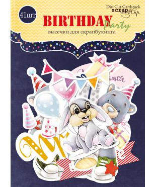 Набор высечек Birthday Party