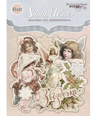 Набор высечек Shabby Winter